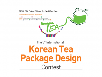 Enter the 3rd International Korean Tea Package Design Competition.